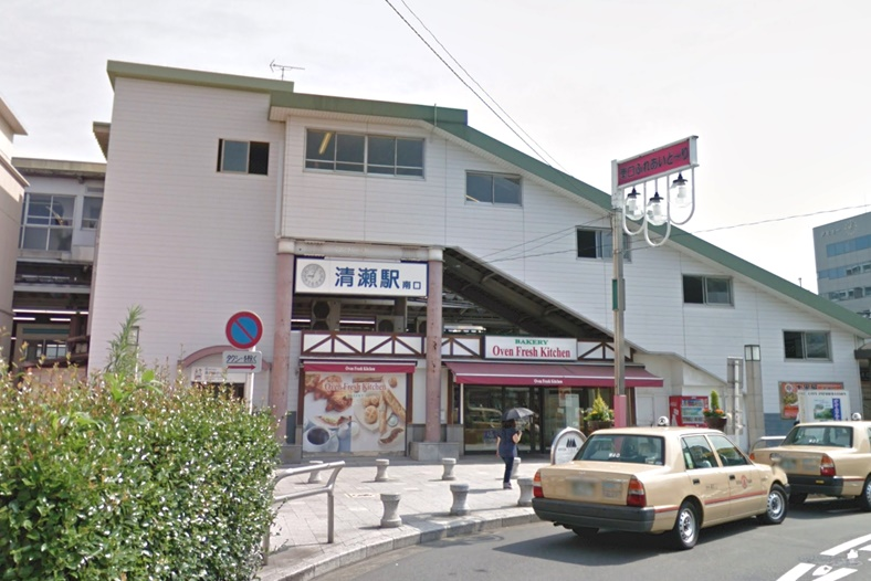 清瀬駅(南口)